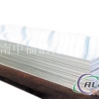 山东铝板、3003合金铝板防锈铝板