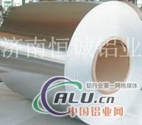 长期出售质优价低的防腐保温铝皮