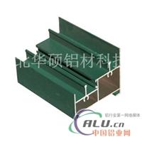 節能斷橋鋁型材  隔熱鋁型材
