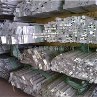 常用7072铝棒铝型材【产品展示】