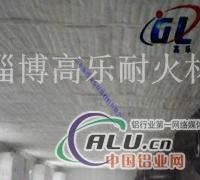 隧道窑施工用耐火硅酸铝纤维棉