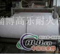 硅酸铝毯 钢包盖隔热衬耐火毯