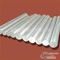 常用7039鋁棒鋁型材【產品展示】