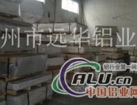 专业供应徐州铝板