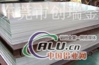 耐磨铝板超导铝板锻造铝板
