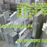 【进口7075铝板】进口铝板型号