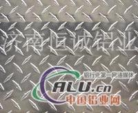 桔皮铝板指针型铝板五条筋铝板