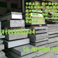 【2024铝合金铝板】铝合金厚板