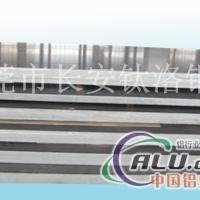 超硬3005拉伸铝板报价