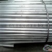 5A025A05铝棒