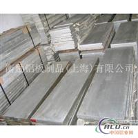 (LF5铝棒密度》LF5铝棒