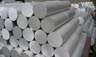 7055硬质铝棒批发商