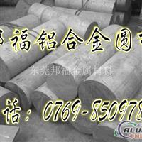 进口铝合金带1050 工业高纯度进口铝合金