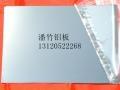 供应1系列工业1035纯铝