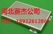 铝板压型吸音板彩钢板压型吸音板