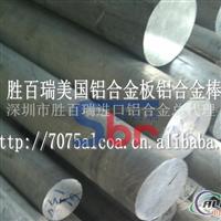 6061高耐磨铝合金板