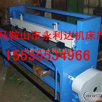 2x1000電動剪板機機械剪板機價格
