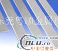 8011、6061国标环保铝排厂