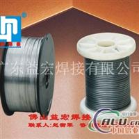 铜铝焊丝 铜铝焊条