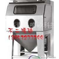 回收式喷砂机