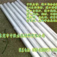 进口铝棒  美国进口铝棒