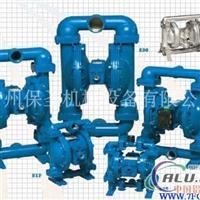 胜佰德铝合金气动双隔膜泵、直销