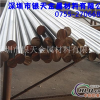 供应2A21铝合金 2A12超硬铝棒