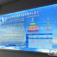 LED超薄灯箱厂家铝合金超薄灯箱制作材质