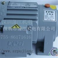 輸送設備寶島(CPG)減速電機