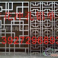 雕花铝板铝板雕花雕花铝板价格