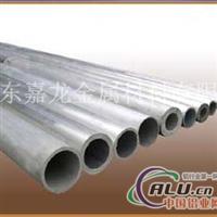 厦门5005精密铝管,5050厚壁铝管