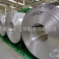 厂家专业供应热轧铝板