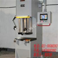 数控压装型油压机