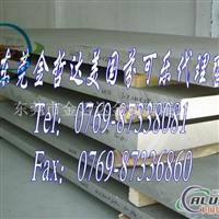 供应进口6082拉丝铝板