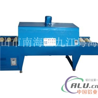 铝型材单支或整捆收缩装包机