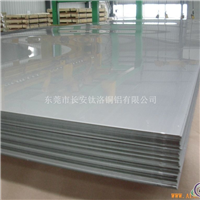 铝排规格7001铝排密度7075铝排
