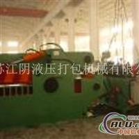 DBJ400废铝延伸剪切机