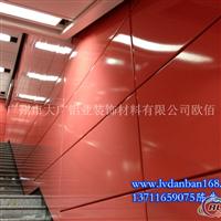 金属异型冲孔铝单板U型铝方通