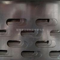 冲孔铝板加工