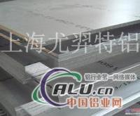 7A04铝板7A04-O铝板7A04花纹板