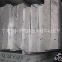 6082耐腐蚀铝板(模具铝板)