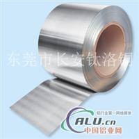 铝带价格铝带材质2A12铝带