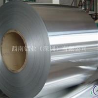 耐用鋁帶卷料70450態鋁帶價格