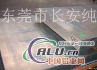 5083模具铝板(LF4高镁合金铝板)