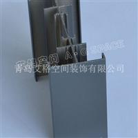 玻璃隔断铝合金型材