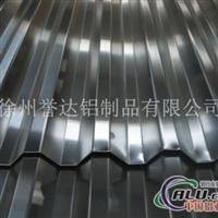 铝瓦楞板徐州誉达铝制品公司