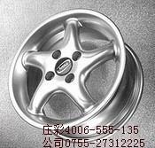 细白铝银浆 环保铝银浆