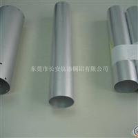 销售拉丝铝管7012压花铝管