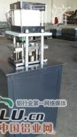 安徽六安塑鋼門窗設備全套價格