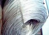(镁铝铝线材质)(7023挤压铝线棒)